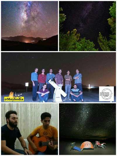 تصویر از شب نشینی در کنار آتش همراه با رصد ستارگان و اجرای موسیقی در بیابانهای میبد