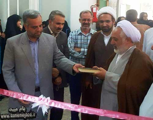 Photo of افتتاح نمازخانه آموزشگاه حکمت بفروئیه
