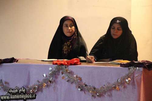 Photo of جشن پایان دوره ترم بهار کلاس مجریگری وفن بیان در شهرستان میبد