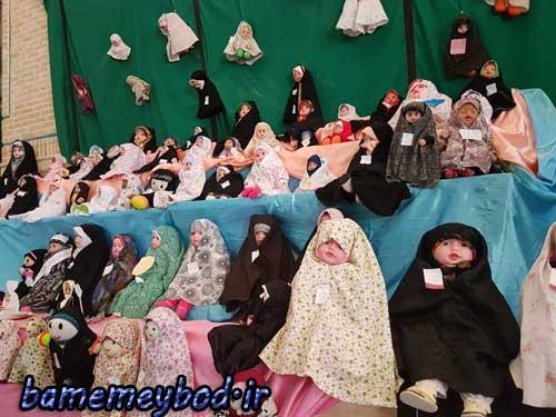 تصویر از برگزاری جشن عروسکهای بهشتی در شهرستان میبد