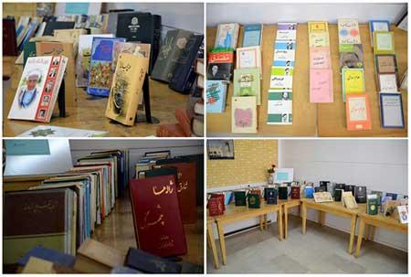 تصویر از موسس دانشگاه یزد ۱۰۰۰ جلد کتاب شخصی خود را به این دانشگاه اهدا کرد