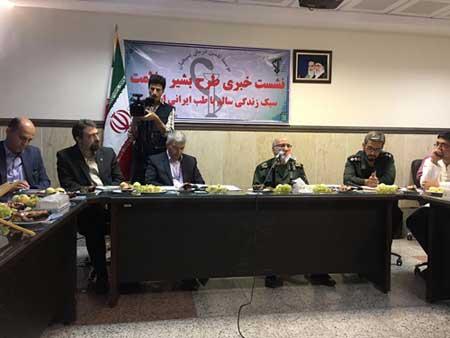 Photo of اجرای طرح بشیر سلامت در استان یزد
