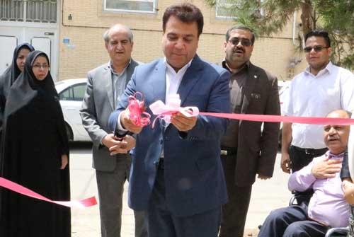 تصویر از پانزدهمین مرکز روزانه سالمندی استان در یزد افتتاح شد