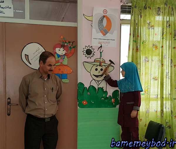 تصویر از نواختن زنگ آغاز هفته بهزیستی در مهد کودک شهید فهمیده شهرستان میبد