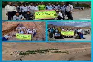 تصویر از هیات کوهنوردی میبد در ارتفاعات بنستان