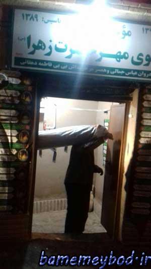 Photo of اجرای طرحویژه دهه کرامت در مرکز خیریه بانوی مهر حضرت زهرا (س) در شهرستان میبد