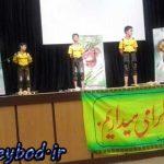 برگزاری جشن بزرگ کرامت به همت اداره ورزش و جوانان شهرستان میبد