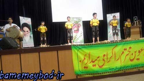 Photo of برگزاری جشن بزرگ کرامت به همت اداره ورزش و جوانان شهرستان میبد