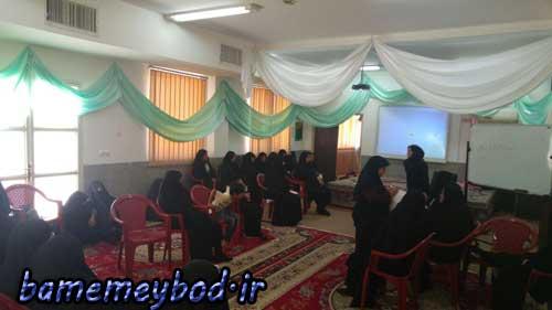 تصویر از برگزاری دوره آموزشی پیشگیری از معلولیت در دوران سالمندی در شهرستان میبد