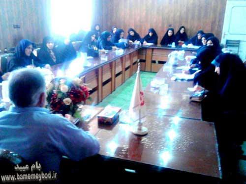 تصویر از برگزاری دوره آشنایی با تب کنگو در اداره بهزیستی شهرستان میبد