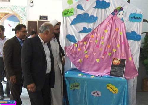 تصویر از برپایی نمایشگاه عفاف و حجاب درمیبد