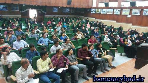 تصویر از برگزاری کلاسهای تابستانه فن بیان و مجری گری در شهرستان میبد