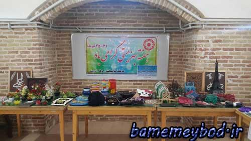 تصویر از برگزاری نمایشگاه آثار هنری معلولین و سالمندان در خانه هنر شهرستان میبد
