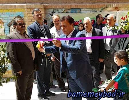 Photo of افتتاح مرکز آموزشی توانبخشی سارینا در شهرستان میبد
