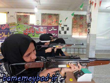 تصویر از برگزاری مسابقات تیراندازی بانوان شاغل