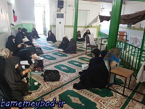 Photo of تداعی رسوم قدیمی با گرد آمدن زنان میبدی در مساجد و خانه ها برای دعا خوانی در روز عرفه