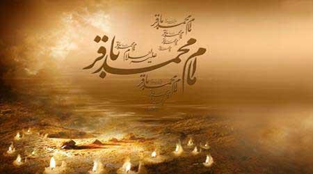 تصویر از دو نکته از سبک زندگی امام باقر (علیه السلام)