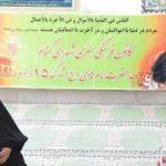 اجرای طرح مشاوره همای نیروی انتظامی در مساجد شهرستان میبد