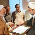 برگزاری نهمین همایش جبهه فرهنگی انقلاب اسلامی در میبد