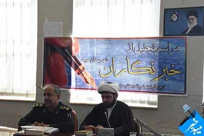تصویر از تجلیل از خبرنگاران توسط فرمانده سپاه ناحیه میبد انجام شد