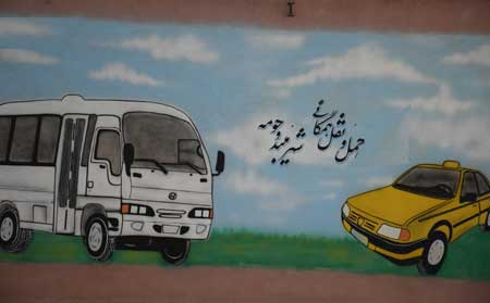 تصویر از وسایل نقلیه عمومی در شهرستان میبد / عدم تردد تاکسی در شهر میبد