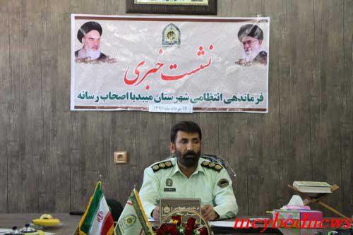 تصویر از تجلیل فرماندهی نیروی انتظامی شهرستان میبد از اصحاب رسانه و خبرنگاران