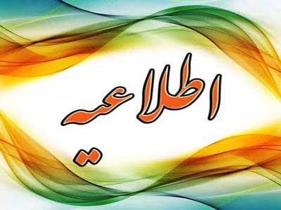 تصویر از بزرگداشت هفته دولت در میبد برگزار میشود