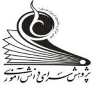 Photo of نشست یکروزه مدیران پژوهشسراهای دانش آموزی استان یزد