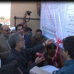 ۵۲ پروژه عمرانی فرهنگی و صنعتی در شهرستان میبد افتتاح شد