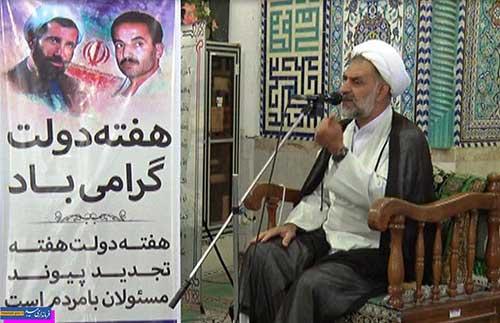تصویر از برگزاری مراسم گرامیداشت سالروز شهادت شهدای دولت در شهرستان میبد