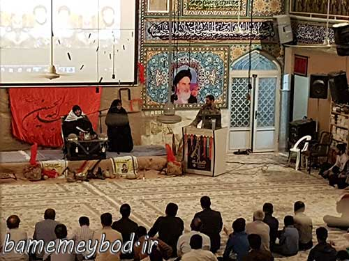 Photo of مراسم گرامیداشت دهه امامت و ولایت و تجلیل از زنان ایثارگر در شهرستان میبد