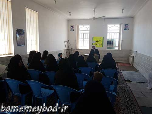 تصویر از برگزاری نشست تربیت و تعالی در حوزه مقاومت بسیج خدیجه الکبری شهرستان میبد