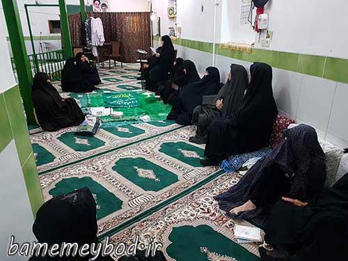 Photo of برگزاری جلسات هقتگی در پایگاه مقاومت بسیج ساجده