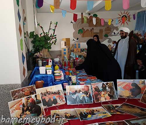 تصویر از برگزاری مراسم اختتامیه ترم تابستان مجمتع فرهنگی تربیتی آیت الله اعرافی در شهرستان میبد