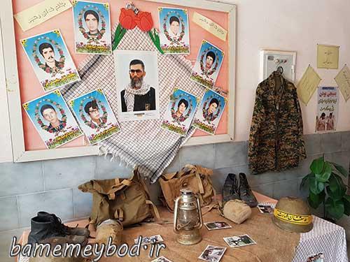 تصویر از برگزاری جشن جوانه ها در دبیرستان فاطمیه مهرجرد