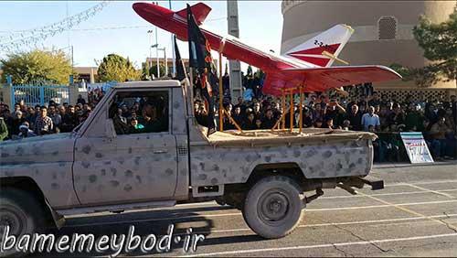 تصویر از تصاویری از برگزاری مراسم رژه نیروهای مسلح در شهرستان میبد