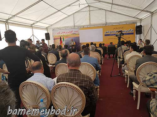 Photo of شروع احداث فاز اول بزرگترین نیروگاه خورشیدی کشور در شهرستان میبد