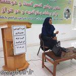 برگزاری گردهمایی بانوان میبد تحت عنوان آیین همسرداری در مرکز آموزش فنی و حرفه ای  خیرالنساء