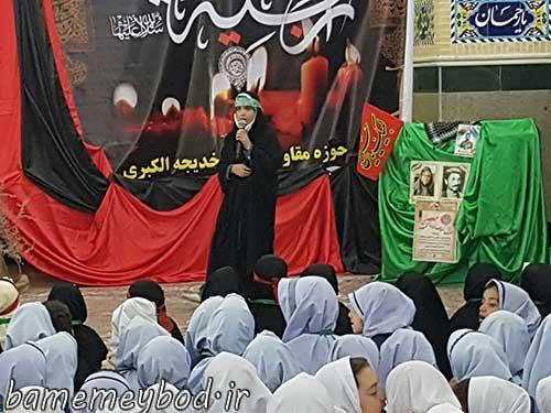 Photo of برگزاری همایش سه ساله های حسینی در امامزاده خدیجه خاتون (س) شهرستان میبد
