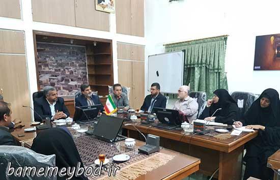 Photo of برگزاری جلسه کارآفرینی با موضوع تشکیل شرکت تعاونی برای بانوان کارآفرین میبدی