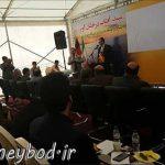 یزد یکی از نقاط کلیدی ایران است / ایران می تواند در انرژی تجدید پذیر بسیار موفق باشد