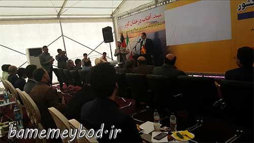 تصویر از یزد یکی از نقاط کلیدی ایران است / ایران می تواند در انرژی تجدید پذیر بسیار موفق باشد