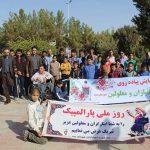 برگزاری همایش پیاده روی جانبازان و معلولین در پارک بهاران شهرستان میبد