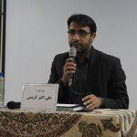 چهارمین کرسی ترویجی اساتید دانشگاه آیت الله حائری میبد برگزار شد