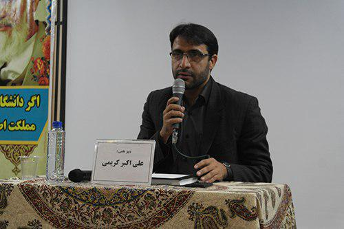 Photo of چهارمین کرسی ترویجی اساتید دانشگاه آیت الله حائری میبد برگزار شد