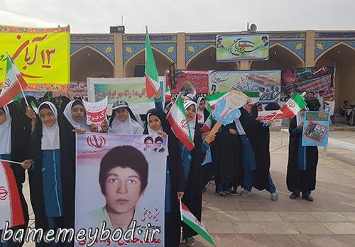 Photo of گزارش تصویری از مراسم تجمع دانش آموزان میبدی در روز سیزده آبان در امامزاده سید صدرالدین قنبر