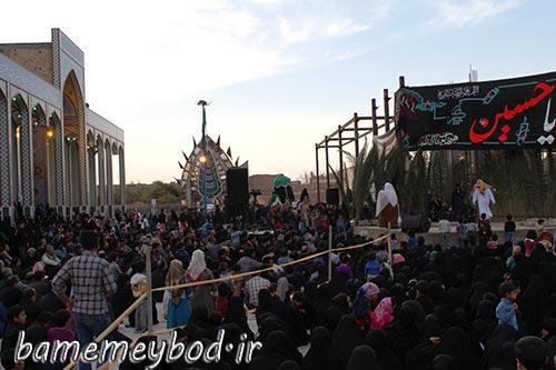 Photo of مراسم اربعین حسینی در امامزاده سید صدرالدین قنبر شهرستان میبد برگزار شد