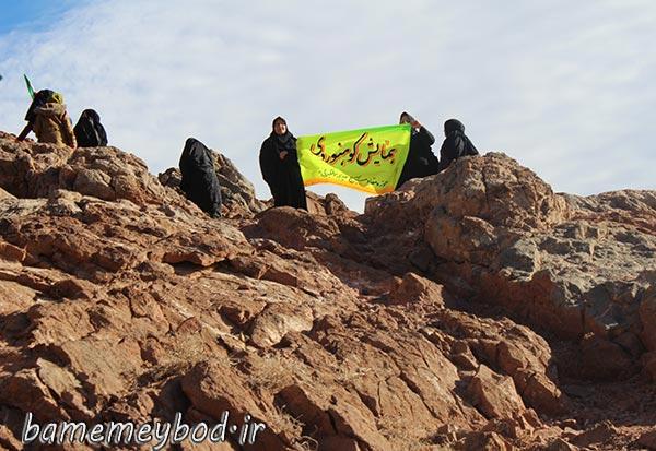 تصویر از همایش کوهنوردی بانوان بسیجی شهرستان میبد در ارتفاعات روستای اشنیز/ بهترین زمان برای بارداری سن ۲۰ الی ۳۵ سالگی است