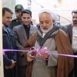 افتتاح نمایشگاه کتاب در  شهرستان میبد
