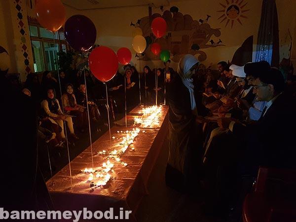تصویر از شب یلدای مهدوی در مجتمع فرهنگی، تربیتی و آموزشی آیت الله اعرافی(ره) کمیته امداد میبد / لزوم پایبند بودن بر حفظ سنتهای گذشته